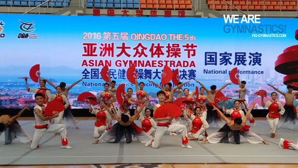 Asian_Gymnaestrada_CHN_2016
