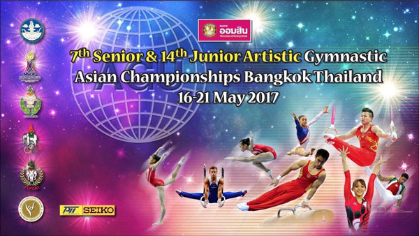 7th Senior ART Asian Championships